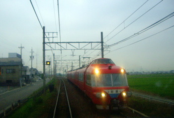 IMGP0078.JPG